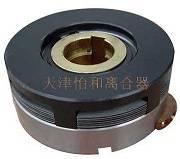 湿式离合器DLM9